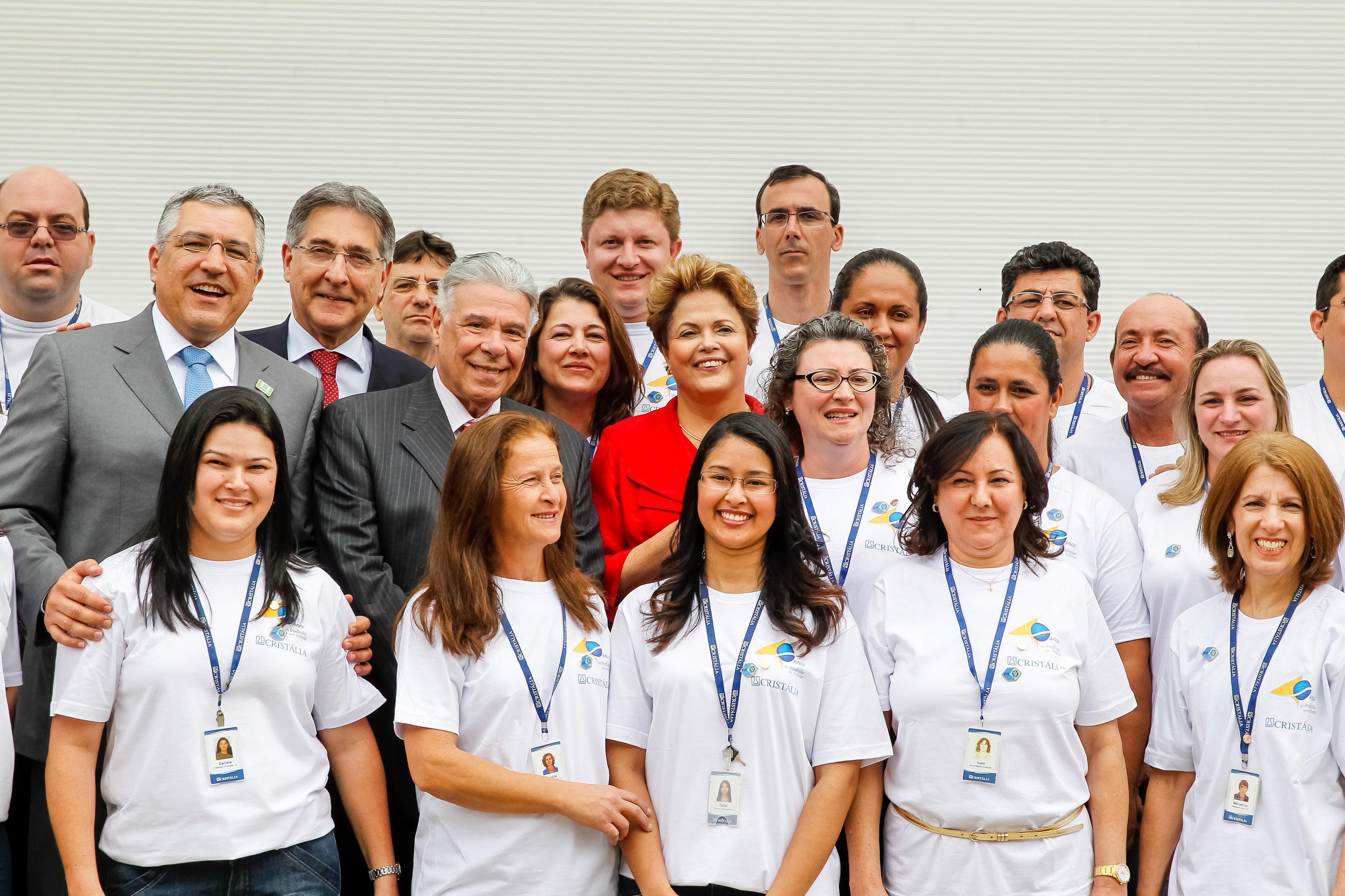 Dilma inaugura unidade de fábrica de medicamentos em Itapira.
