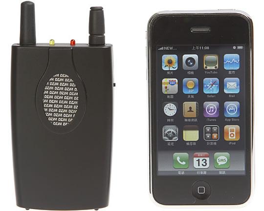 CCJ aprova projeto que torna crime o bloqueio de celular com aparelho