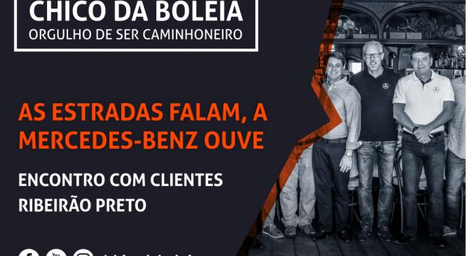 [VÍDEO] As estradas falam, a Mercedes-Benz ouve – Encontro com clientes Ribeirão Preto