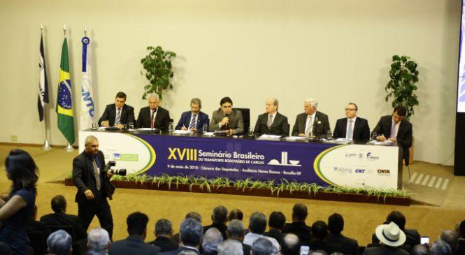 XVIII Seminário Brasileiro do TRC abordou temas de extrema importância para o setor