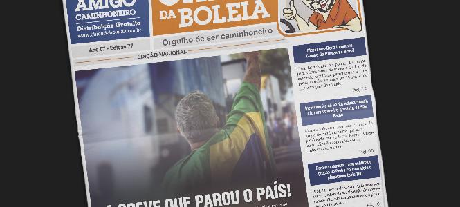 77ª Edição Nacional – Jornal Chico da Boleia