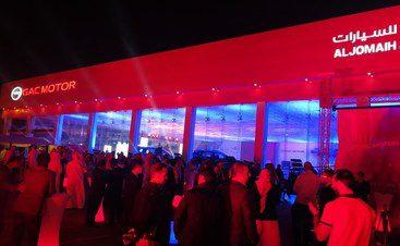 GAC Motor inaugura maior centro de vendas e serviços na Arábia Saudita