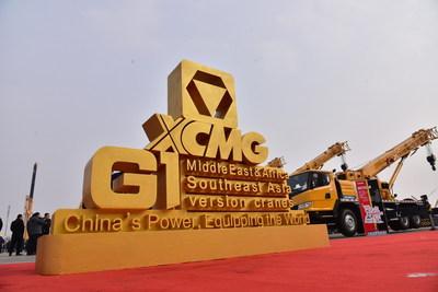 XCMG anuncia plano para lançar 84 guindastes das séries G em mercados internacionais em 2019