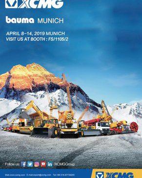 XCMG apresenta as mais recentes soluções de maquinaria e construção na bauma 2019