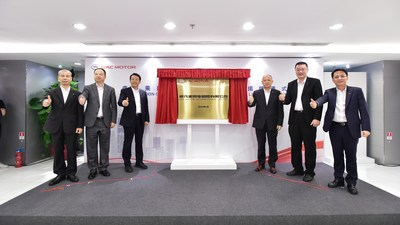 GAC Motor International Limited se estabelece em Hong Kong, preparando-se para maior expansão global da marca