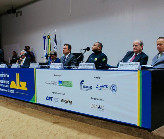Confira a cobertura do XIX Seminário Brasileiro do TRC