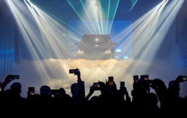 Esforce-se para obter mais: a GAC MOTOR anuncia o lançamento de marca e do GS8 na Rússia