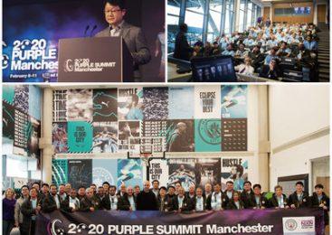 Nexen Tire realiza a CÚPULA PÚRPURA 2020 de Manchester para importantes parceiros comerciais de todo o mundo