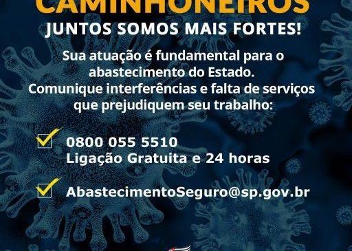 Governo de São Paulo cria grupo de trabalho para o transporte de cargas e lança canal de denúncia