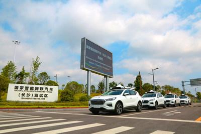 Changsha: manufatura inteligente em rápida evolução