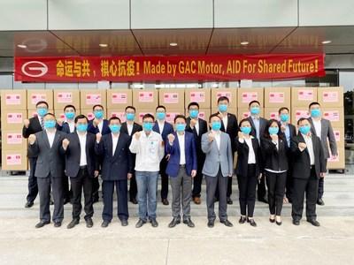 GAC Motor entrega 550.000 máscaras fabricadas pela GAC a parceiros internacionais de distribuição em 26 países