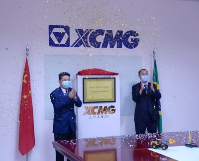 Banco XCMG S.A., o primeiro banco da indústria manufatureira chinesa no exterior, agora aberto no Brasil