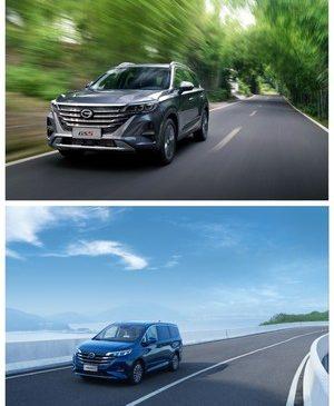 Dois modelos a serem lançados ao mesmo tempo: a GAC MOTOR traz o SUV urbano GS5 e o versátil MPV GN6 ao mercado de Bahrein no dia 16 de agosto