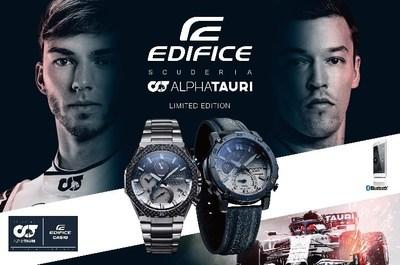 Casio lançará modelos EDIFICE em colaboração com a Scuderia AlphaTauri
