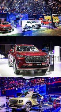 Auto China 2020: A GWM foi rebatizada como Global Mobility Technology Company para fortalecer a experiência de segurança inteligente