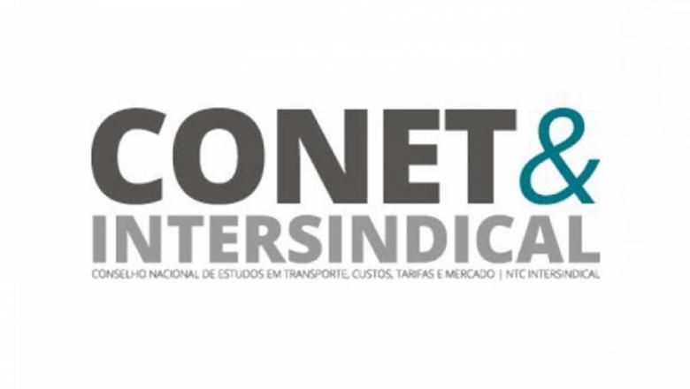 Primeira edição 2021 do CONET acontece no próximo mês