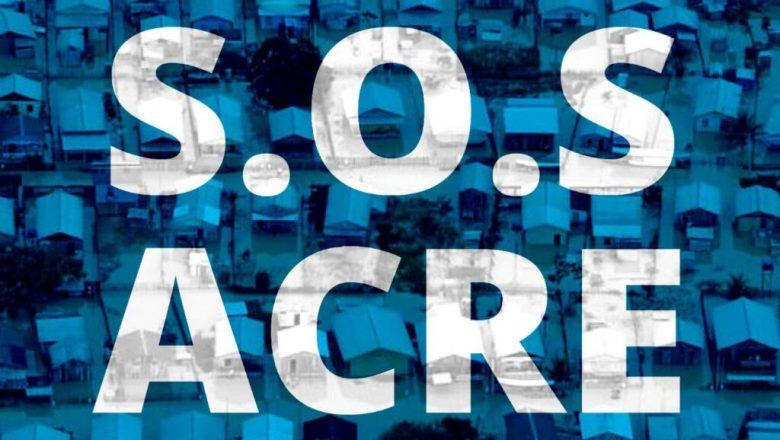 Ação do Bem 2021 reúne doações em apoio ao Acre