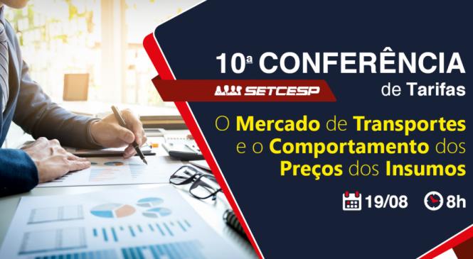 Inscrições abertas para a 10ª Conferência de Tarifas de Frete