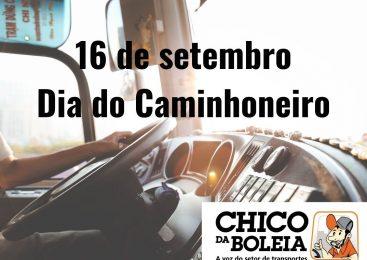 Dia do caminhoneiro é celebrado em todo país