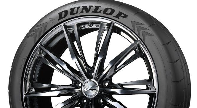 Tecnologia da Sumitomo Rubber permite maior realce de cor nos pneus e melhor identificação do produto